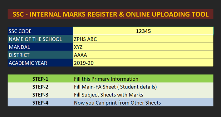 SSC Internal Marks Entry